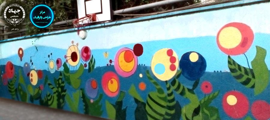 نقاشی روی درب مدرسه نقاشی دیواری ویژه مدارس